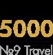 Among Top 10 Travel Companies by Inc.5000 list